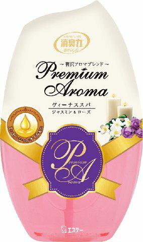 【無くなり次第終了】エステー お部屋の消臭力 Premium Aroma ( プレミアムアロマ ) ヴィーナススパ ( 内容量:400ML ) ( 4901070125579 )
