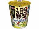 【送料込】エースコック ヌードルはるさめ 1/3日分の野菜 ちゃんぽん味×36個セット ( 4901071229788 )