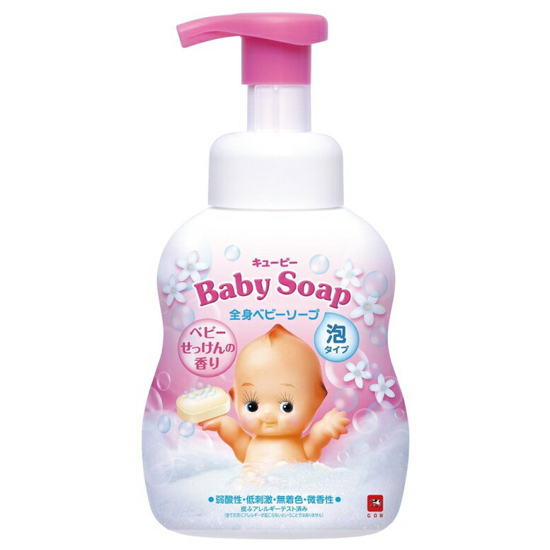 牛乳石鹸 キューピー全身ベビーソープ ベビーせっけんの香り 泡タイプ ポンプ 400mL 本体( 4901525005180 )