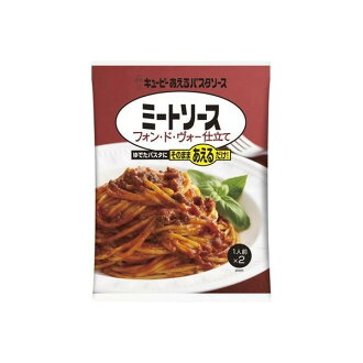 QP aeru pasta sauce von-de-Vaux with 160 g (80 g x 2pcs) × 36 pieces (4901577055218)