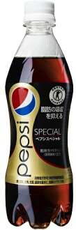 Suntory Pepsi special (foshu) 490ml×24 pieces (4901777235984)