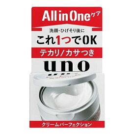 資生堂 ウーノ uno クリームパーフェクション 90g みずみずしいシトラスグリーンの香り 微香性( 4901872449705 )