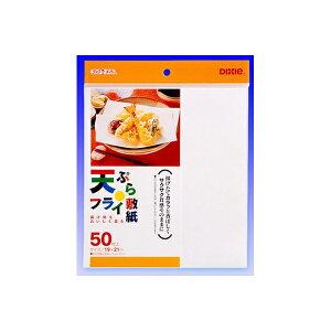 【送料込・まとめ買い×5】日本デキシー 天ぷら・フライ敷紙 19cm×21cm ( 内容量: 50枚 )×5点セット(4902172601718)