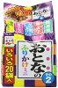 Nagatanien otona no furikake mini part 2 20 x 60 pieces (4902388033204)