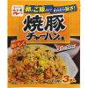 Bare *80 set (4902388057040) of the Nagatanien roast pork fried rice