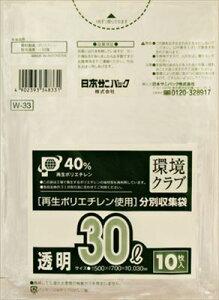 日本サニパック ゴミ袋 環境クラブ 30L 透明 ( 内容量: 10枚 )(4902393348331)
