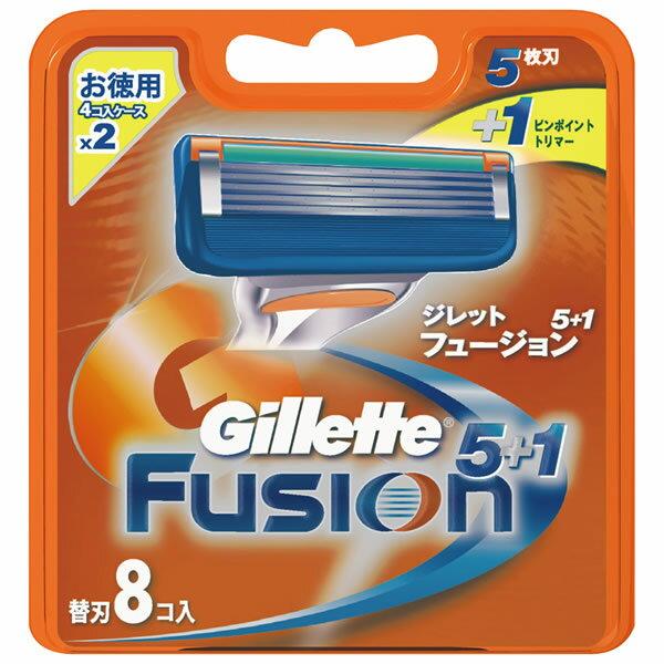 ジレット フュージョン5+1 替刃8個入(5枚刃 男性用カミソリ 替え刃)(4902430698856 )