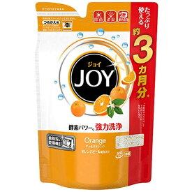 【送料無料・まとめ買い×5】P&G ハイウォッシュジョイ W除菌 オレンジピール成分入り 食洗機専用洗剤 つめかえ用 490g ×5点セット(4902430708494)