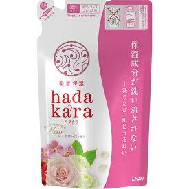 LION ライオン hadakara ハダカラ ボディソープ ピュアローズの香り つめかえ用 360ml (4903301260806)