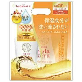 【数量限定・お得セット】ライオン hadakara ハダカラ オイルインタイプ ピュアローズの香り 本体 530ml + 詰替 420ml(4903301317845)※無くなり次第終了