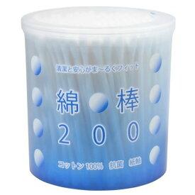 平和メディク 綿棒 円筒ケース ( 内容量:200本 ) ( 4976558005537 )
