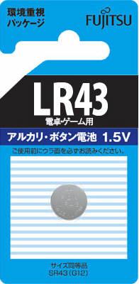 【勤労感謝の日セール!】 富士通 FDK 富士通 アルカリボタン電池 LR43 LR43CB ( 4976680786809 )