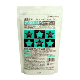 地の塩社 アルカリウォッシュ 1kg  弱アルカリ性 洗剤 ( セスキ炭酸ソーダ 掃除 洗濯 ) ( 4982757811114 )