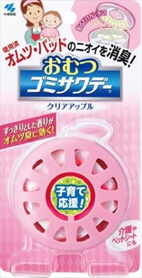 小林製薬 おむつゴミサワデー クリアアップルの香り ( 3ML ) ( 4987072041376 )※パッケージ変更の場合あり
