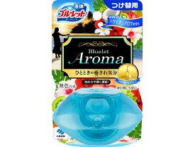 小林製薬 液体ブルーレット アロマ つけ替 南国リゾート ハワイアンアロマの香り 70ml (4987072047163)