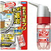 Fumakilla cockroach push Pro 20ml about 80 minutes (cockroach insecticide) (4902424440324)