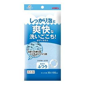【送料無料・まとめ買い×5】キクロン ファイン シャスター ふつう ブルー ×5点セット(4548404201457)