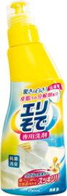 【送料無料・まとめ買い×5】カネヨ石鹸 カネヨ エリそで部分洗い 浸透ジェル 250ml ×5点セット ( 4901329230368 )