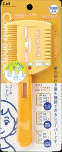 【送料無料・まとめ買い×5】KQ3049 コームシェーパー (切替式) ×5点セット(4901601282887)
