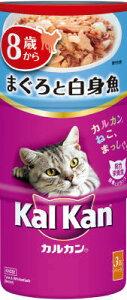 【送料無料・まとめ買い×10】KHC82 カルカンハンディ缶 8歳から まぐろと白身魚 160Gx3P ×10点セット(4902397834663)