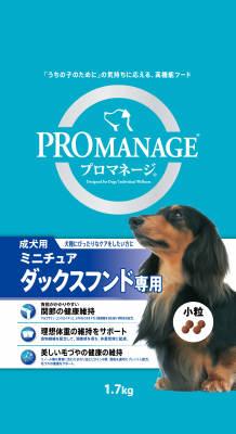 KPM40 プロマネージ 成犬用 ミニチュアダックスフンド専用 1.7KG (4902397837060)