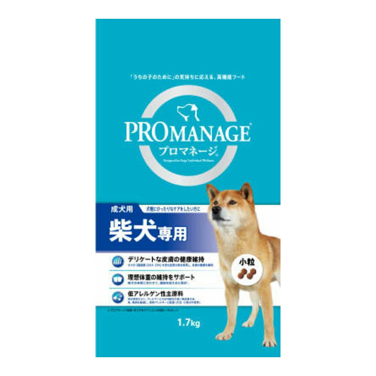 KPM43 プロマネージ 成犬用 柴犬専用 1.7KG (4902397837121)