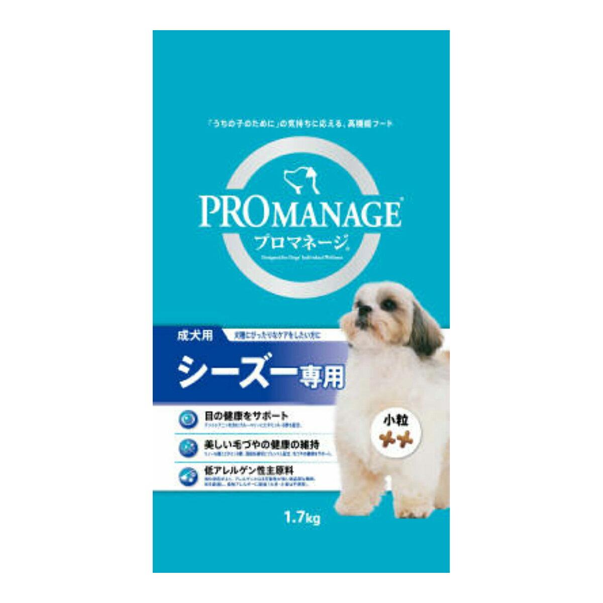 KPM44 プロマネージ 成犬用 シーズー専用 1.7KG (4902397837145)