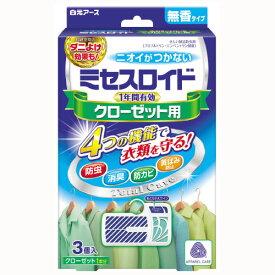 【令和・ステイホームSALE】白元 ミセスロイド クローゼット用 無香タイプ 3個入 ( 衣類用防虫剤 ) ( 4902407125033 )