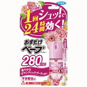 【春夏限定】フマキラー おすだけベープスプレー 280回分 ロマンティックブーケの香り 不快害虫用 ( 4902424437348 )…