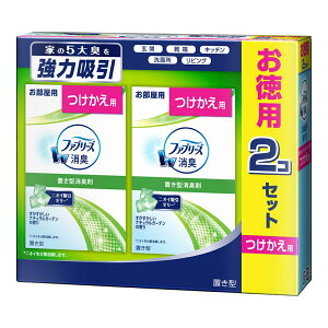 【送料込】P&G 置き型ファブリーズ すがすがしいナチュラルガーデンの香り つけかえ用 2個入りパック×12点セット ( 計24個 ) ( febreze ) ( 4902430649452 )