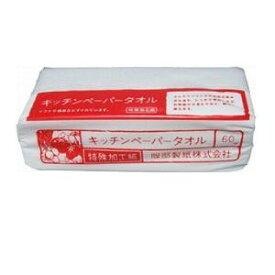 【送料無料2020円 ポッキリ】服部製紙 地球の王様 キッチンペーパー 60組(120枚) ×20個セット