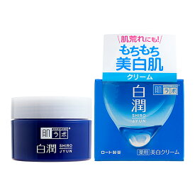 ロート製薬 肌研 ハダラボ 白潤 薬用美白クリーム 50g