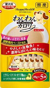 【送料無料・まとめ買い×3】アース・バイオケミカル わんわんカロリー ミニタイプ コーンスープ風味 パック 25g×5袋 国産 やさしい流動食×3点セット(4994527867504)