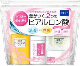 DHC ダブルモイスチュアミニセット DHCの化粧品・お得なスキンケア トライアルセット ( 5日間お試し用 ) ( 4511413306192 )
