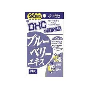 【送料無料・まとめ買い×3】DHC ブルーベリーエキス 20日分 40粒 ブルーベリーサプリメント ×3点セット(4511413401521)