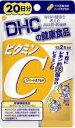 【送料込】DHC ビタミンC 20日分 40粒  ハードカプセルサプリメント×50点セット まとめ買い特価!ケース販売 ( …