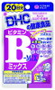 DHC vitamin B-mix 20 day 40 grain supplement Tablet type (DHC popular 59) * stores also sold for sold out if available (4511413404089)