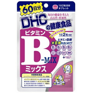 DHCビタミンBミックス60日分120粒(DHC人気26位)