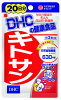 DHC Chitosan 20 60 grain Tablet type chitin and Chitosan supplements (DHC popular No. 64)