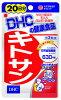 DHC 키토 산 20 일 60 곡 정제 타입 키 틴/키토 산 건강 보조 식품 (DHC 인기 64 위) (4511413404270)