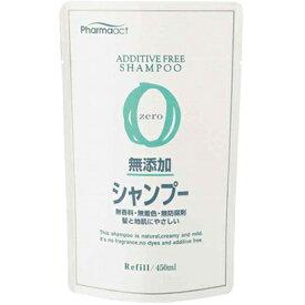 熊野油脂 ファーマアクト 無添加シャンプー 詰替 450mL 無香料・無着色・無防腐剤 (シャンプー つめかえ)( 4513574007178 )