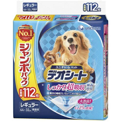 ユニチャーム デオシート しっかり超吸収 無香消臭タイプ レギュラー 112枚(ペット用品 犬) ( 4520699667989 )