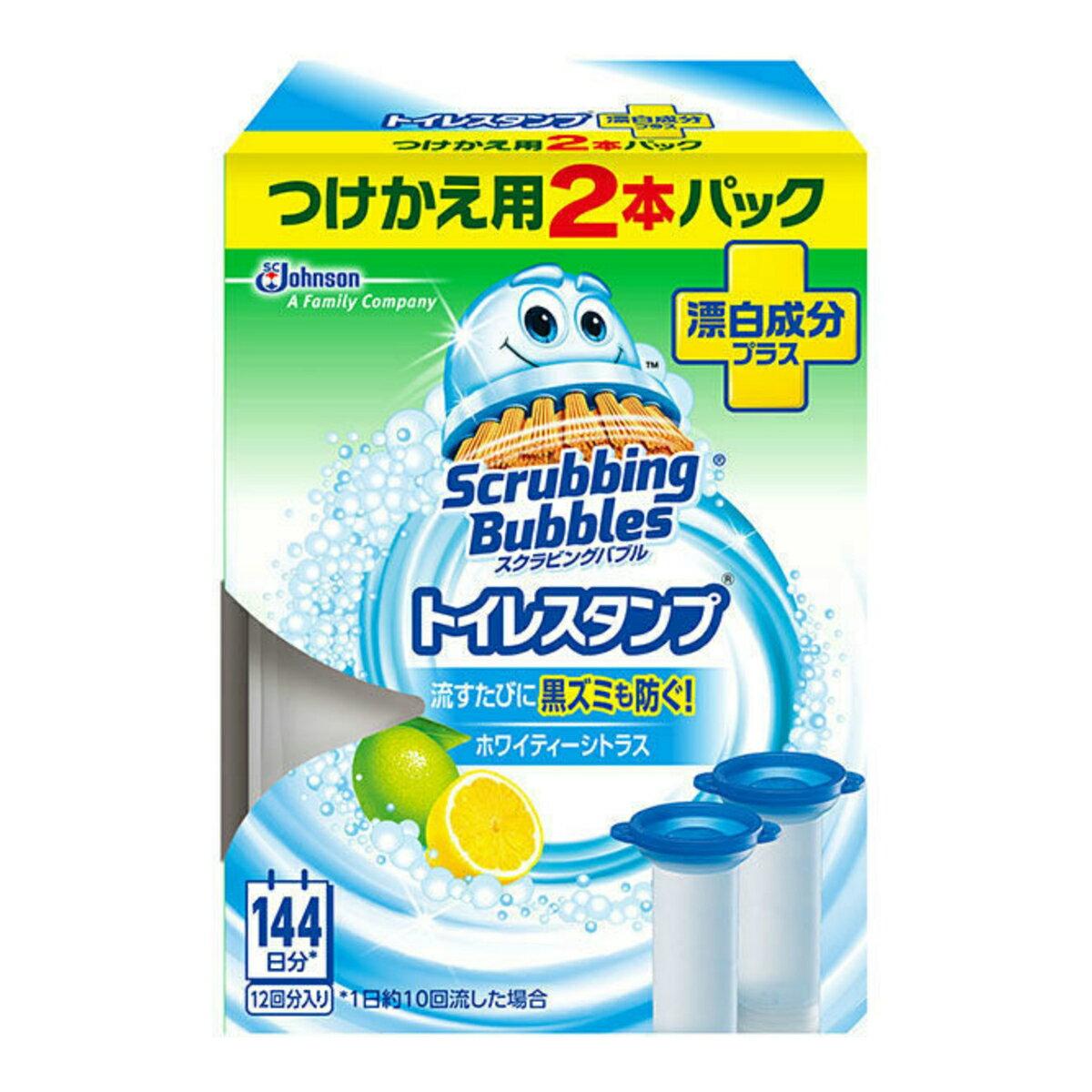 【ジョンソン】スクラビングバブル トイレスタンプ漂白成分プラス ホワイティーシトラスの香り つけかえ用 2本パック ( 4901609006317 )
