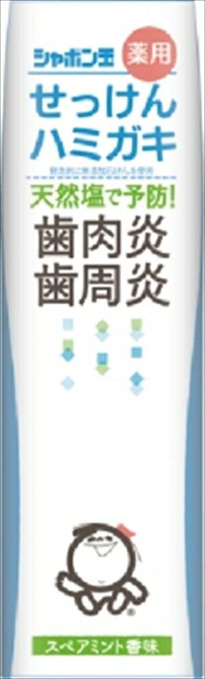 シャボン玉 薬用せっけんハミガキ 80g 医薬部外品 ( 歯磨き ) ( 4901797032150 )