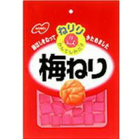 【送料込】ノーベル製菓 ねりり梅ねり 20g×120個セット ( お菓子・食品・うめ ) ( 4902124021144 )