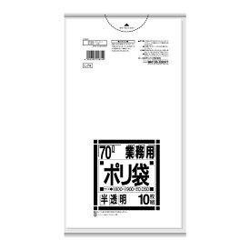 【送料無料・まとめ買い×3】【ゴミ袋】【日本サニパック】業務用ポリ袋 70L L-74 白半透明 0.050mm 10枚入り×3点セット(4902393218740)