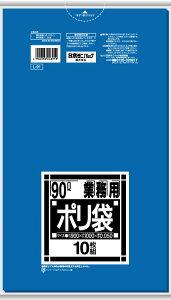 【送料込】【ケース販売】【ゴミ袋】【日本サニパック】業務用ポリ袋 90L L-91 青 0.050mm 10枚×20冊