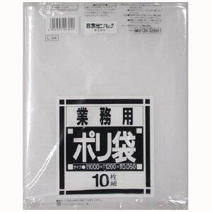 【送料込】【ケース販売】【ゴミ袋】【日本サニパック】業務用ポリ袋 120L L-94 透明 0.050mm 10枚×20冊