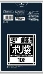 日本サニパック 業務用 ポリ袋 45L 10枚入 N-47 黒 0.040mm (45リットル ゴミ袋)(4902393264471)
