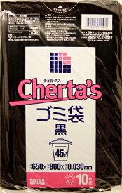 【送料無料・まとめ買い×3】日本サニパック チェルタス 45L 10枚入り 中身が透けない黒色 ( ごみ袋 ) H−47×3点セット ( 4902393394475 )